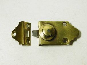 Antique Flush Mount Brass Cabinet or Cupboard Latch, Mid 1800's  445-210